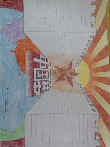 同心共筑中国梦绘画展览怎么画