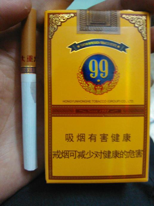 泰国大重九香烟价格_stuyvesant香烟多少钱-stuyvesant什么牌子_stuyvesant中文_stuyvesant香烟