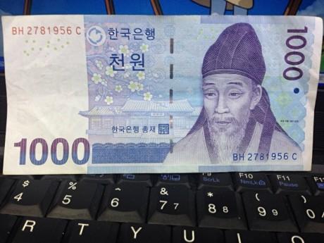 130万韩元_1000韩元对人民币多少?