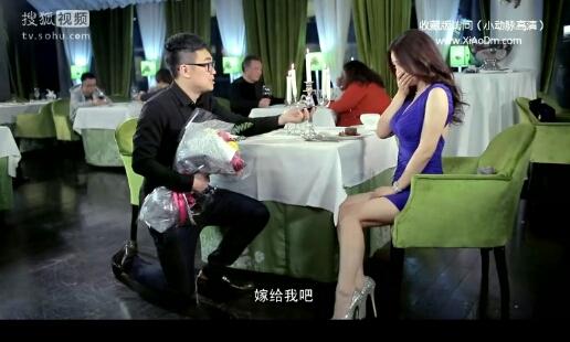 吊丝男_屌丝男士第三季第一集里面大鹏向柳岩求婚的插曲?