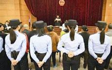 广东特大拐卖儿童案宣判 26人获刑主犯被判死缓