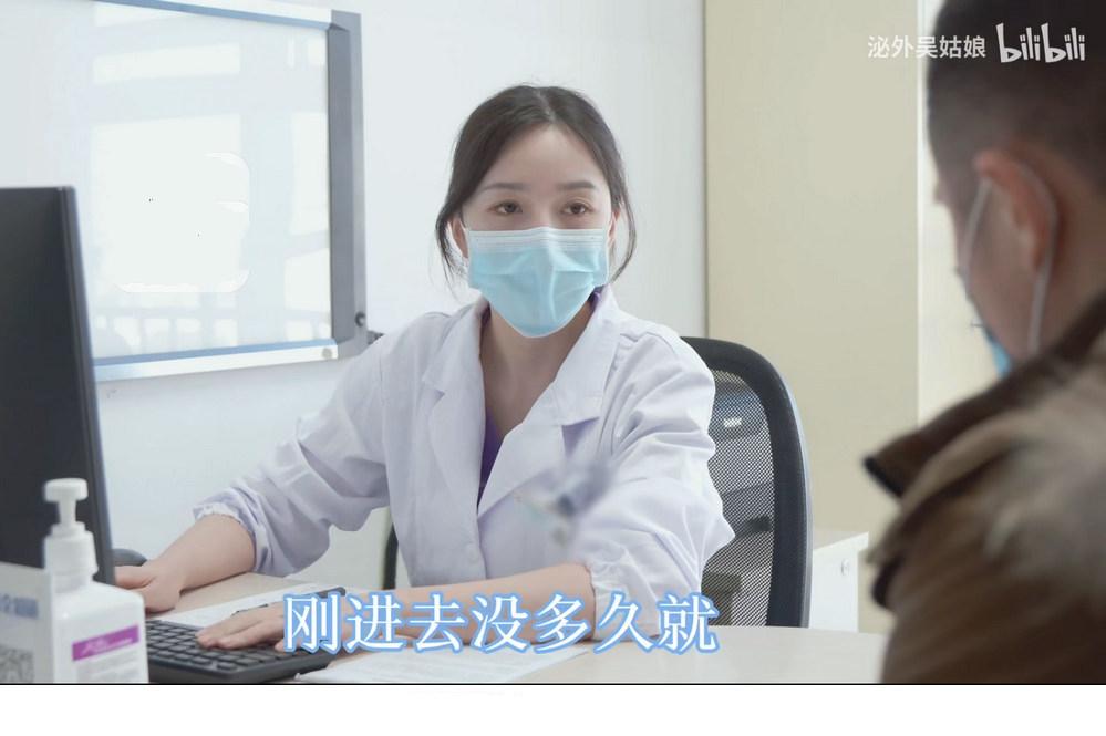 """男科女医生""""泌外吴姑娘""""带你了解泌尿系医学"""