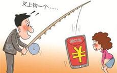 """红包来骗子也来 春节这些""""红包""""不能抢!"""