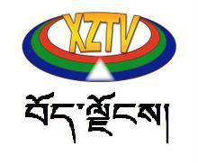 西藏藏語衛視