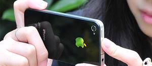 为何iPhone不愿舍弃16GB内存?