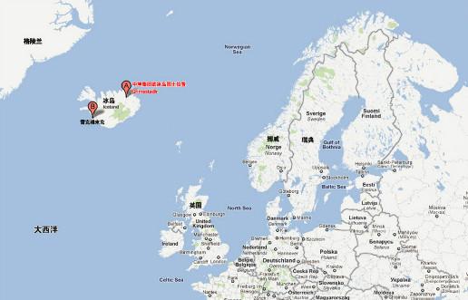有人知道冰岛是哪个