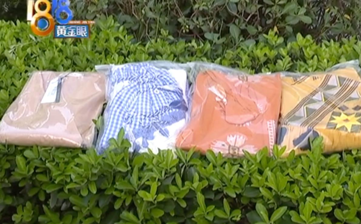 买18件衣服旅游后要退货,买家的行为违法了吗?