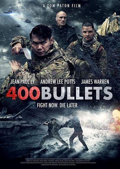 2021美国战争犯罪《400发子弹》HD720P.中英双字