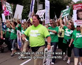 疫苗战争2015