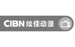 CIBN炫佳动漫