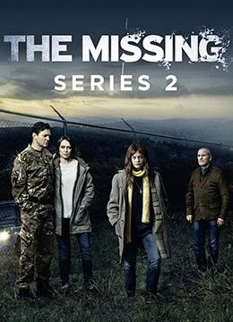 失踪 第二季