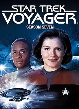 星际旅行:重返地球 第七季