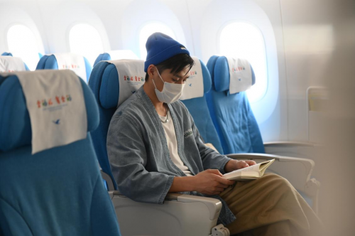 十点读书跨界厦门航空 423思想旅行计划——带一本书出发吧