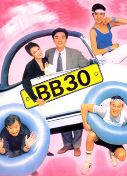 BB 30