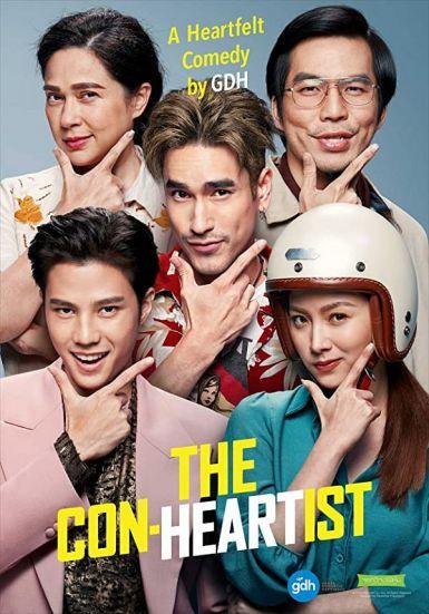 骗骗爱上你 2020泰国喜剧爱情 HD1080P 高清下载