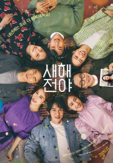 2021韩国爱情《新年前夜》HD1080P.中文字幕