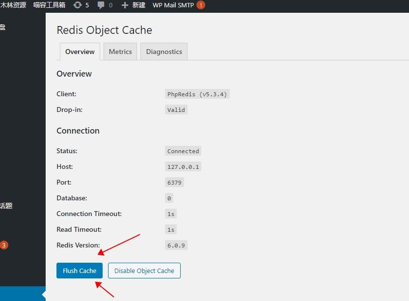 玩转WordPress上的数据库缓存插件Redis Object Cache插图4
