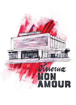 电影院,我的爱