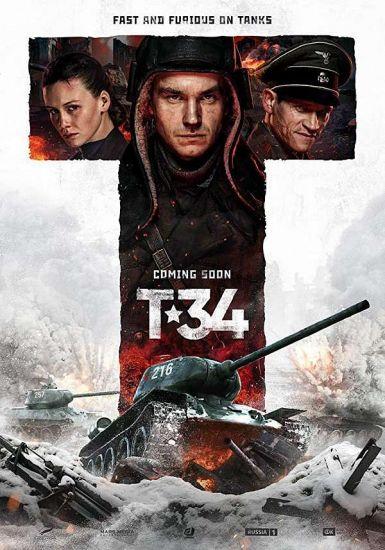 2019俄罗斯硬核电影《猎杀T34/T-34坦克》BD720P 高清下载