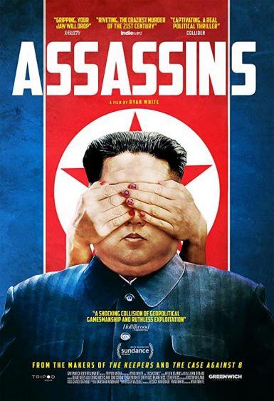 刺杀 Assassins