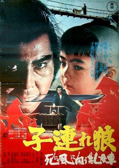 1972日本高分动作《带子雄狼3:向乳母车吹去的死亡之风》BD1080P.日语中字