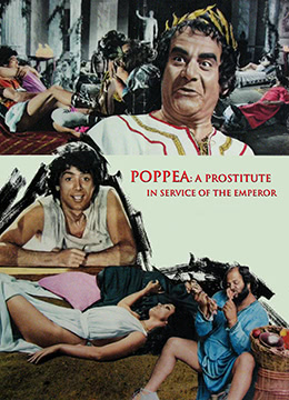 波佩亚,罗马娼妇