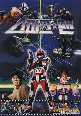 霹雳火侠1988