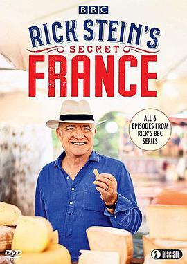 里克·斯坦的秘密法国第一季