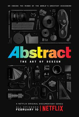 抽象:设计的艺术第一季