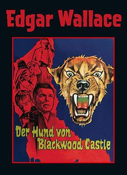 黑林城堡之犬