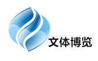 合肥文体博览频道
