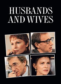 丈夫、太太与情人