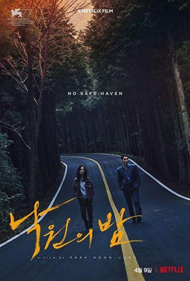2020韩国剧情《乐园之夜》HD1080P.韩语中字