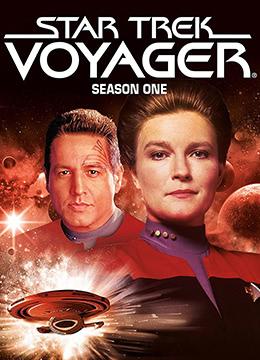 星际旅行:重返地球 第一季
