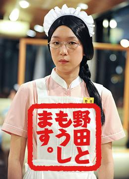 涼子 小林 小林涼子が上田竜也と結婚?2018現在妊娠中で引退間近&消えた理由とは?