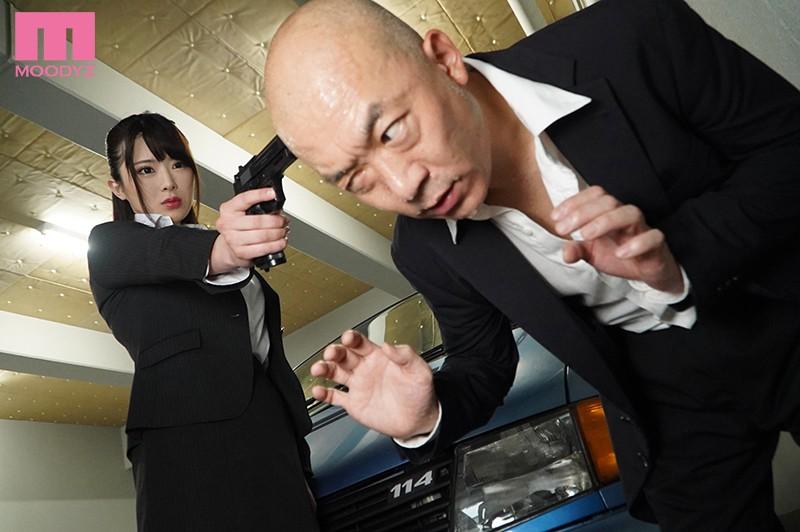 搜查官辻井穗乃果的老公上司竟是仇人 情感驿站 热图1