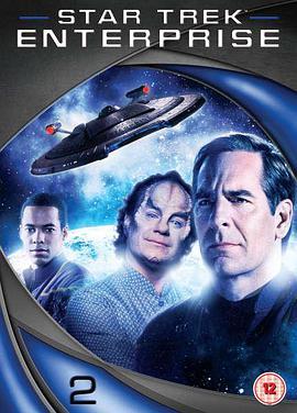 星际旅行:进取号第二季