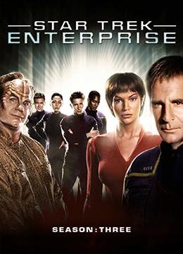 星际旅行:进取号 第三季