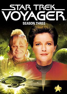 星际旅行:重返地球 第三季
