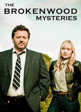 布罗肯伍德疑案 第七季