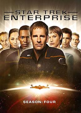星际旅行:进取号 第四季