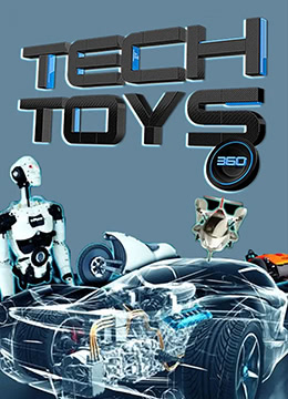 高科技玩具360
