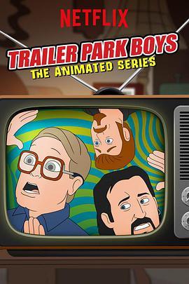 公园男孩:动画版第二季