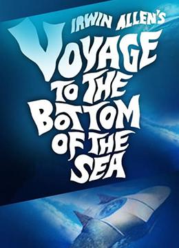 海底两百里
