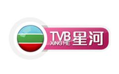 TVB星河频道