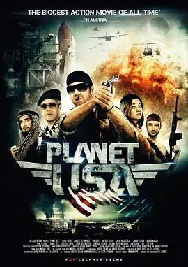 美国星球:绝密任务